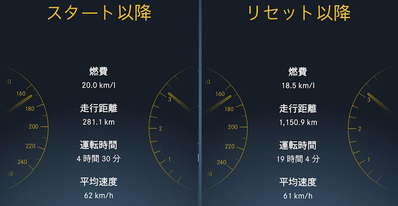 f:id:takajun7777:20200806221025j:plain