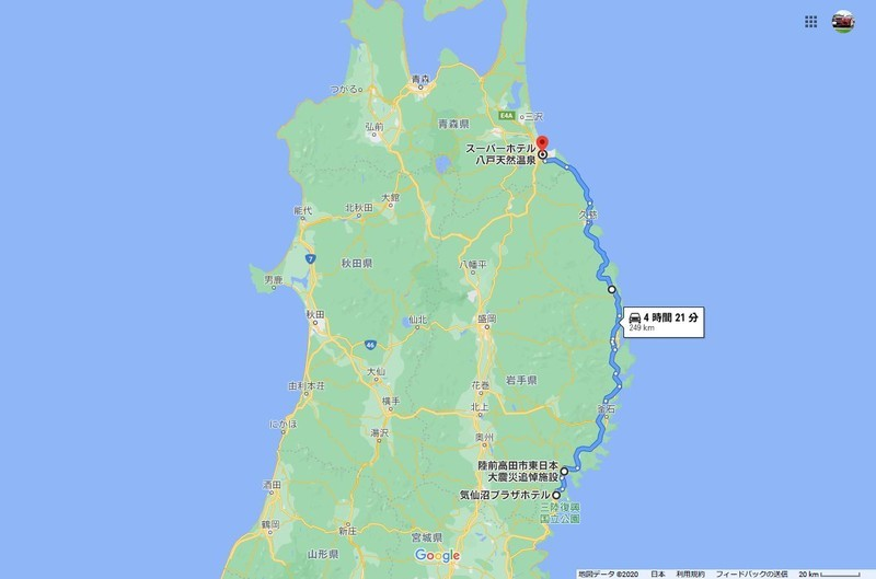 f:id:takajun7777:20200911181257j:plain