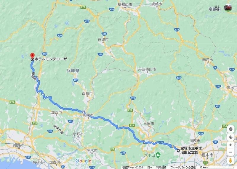 f:id:takajun7777:20200918122311j:plain