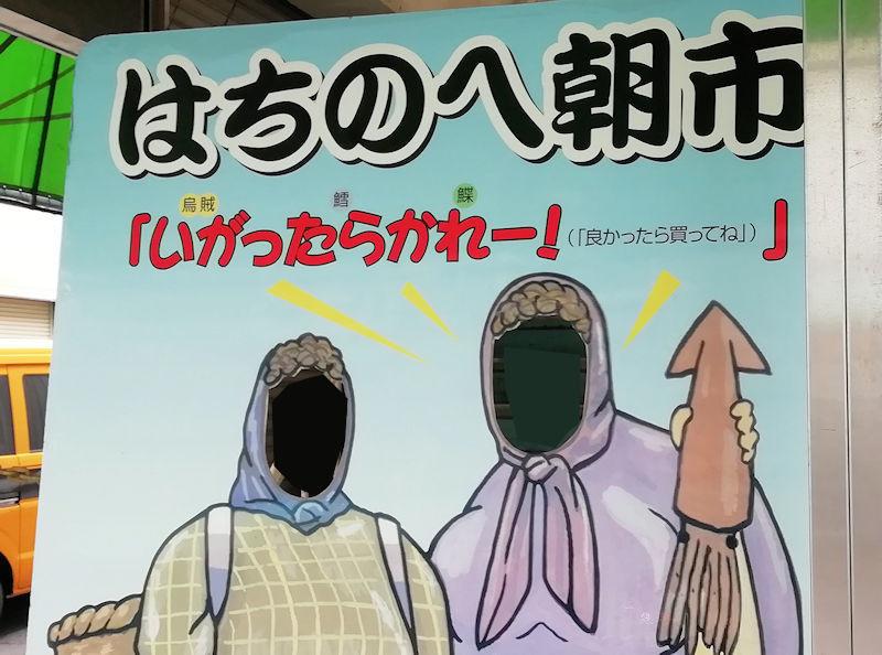 f:id:takajun7777:20200919150120j:plain