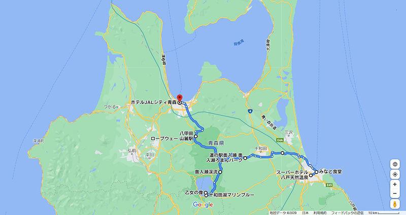 f:id:takajun7777:20200920122611j:plain