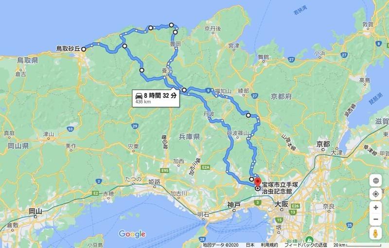 f:id:takajun7777:20201003160128j:plain