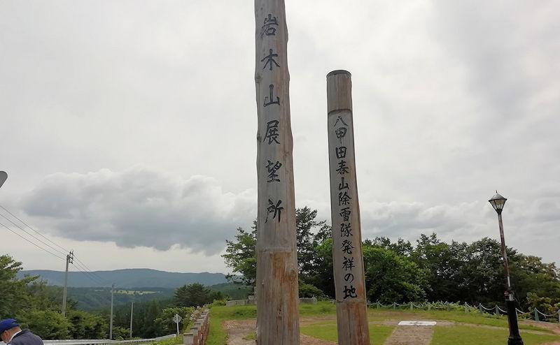 f:id:takajun7777:20201008082950j:plain