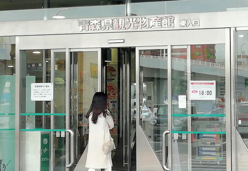 f:id:takajun7777:20201008154734j:plain