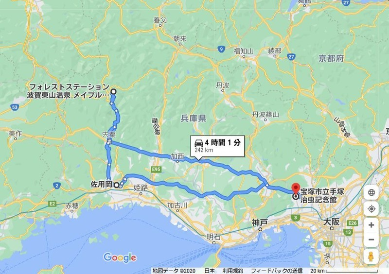 f:id:takajun7777:20201015165017j:plain