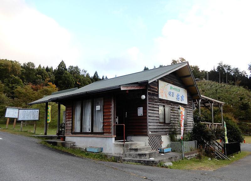 f:id:takajun7777:20201015165052j:plain