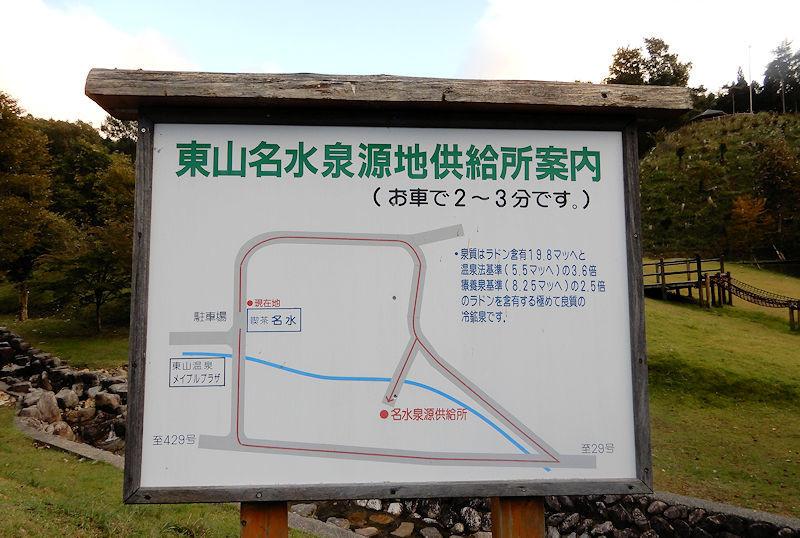 f:id:takajun7777:20201015165108j:plain