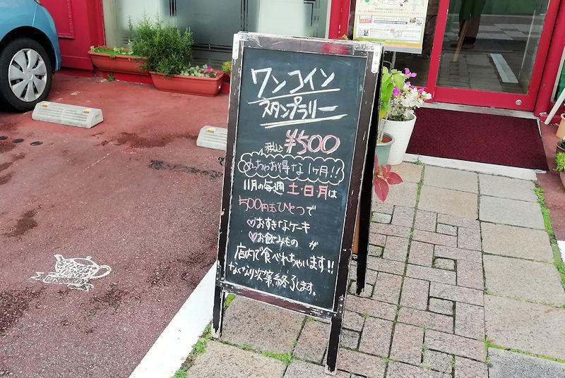 f:id:takajun7777:20201114145706j:plain