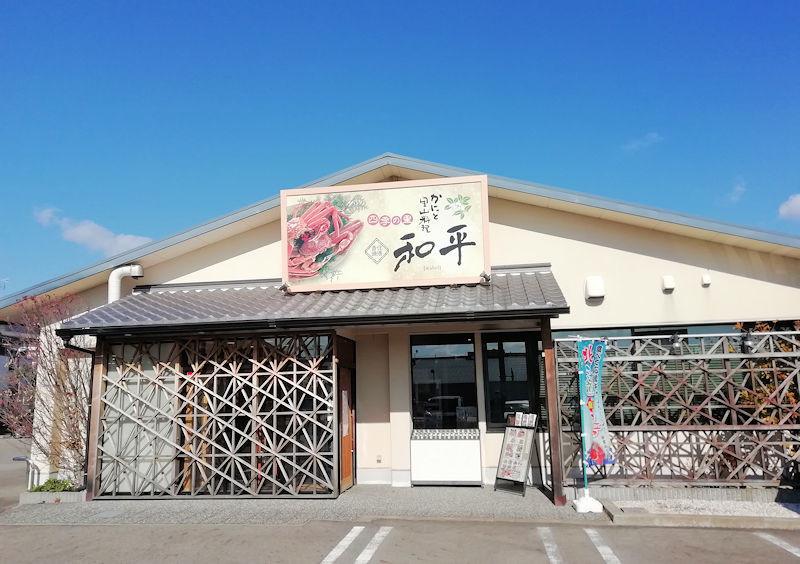 f:id:takajun7777:20210120141903j:plain