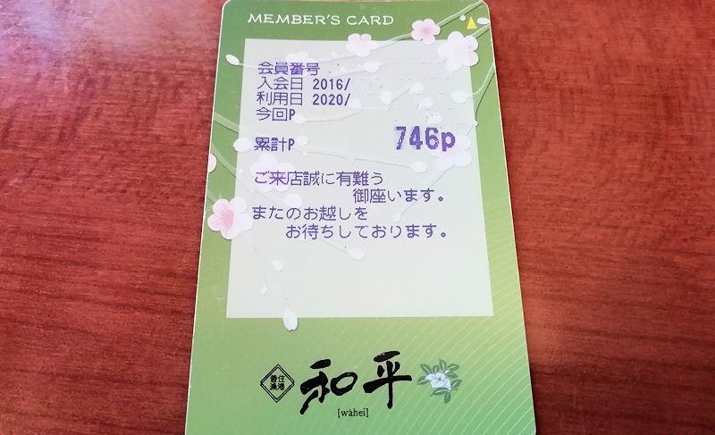 f:id:takajun7777:20210120141915j:plain