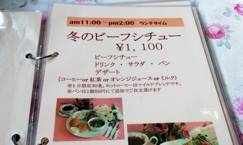 f:id:takajun7777:20210202163517j:plain