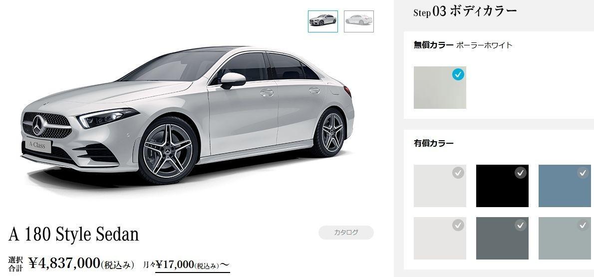 f:id:takajun7777:20210211180157j:plain