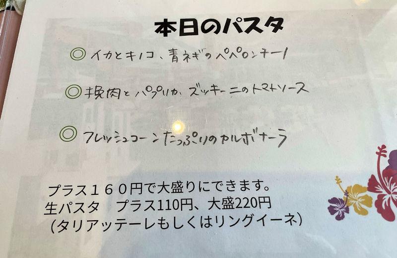 f:id:takajun7777:20210706132223j:plain
