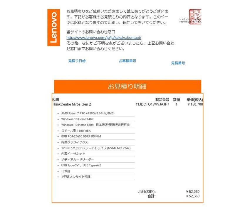 f:id:takajun7777:20210706132330j:plain