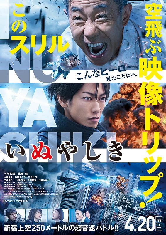 f:id:takakihoshi:20180426172332j:plain