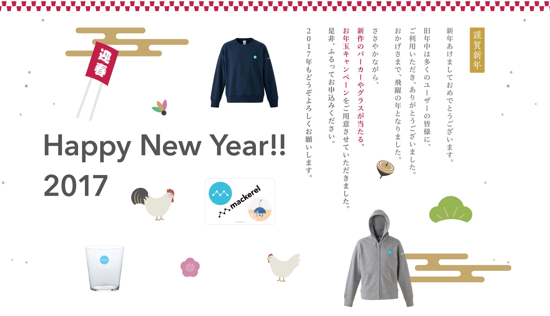 f:id:takakii:20170113115343j:plain