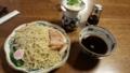 [ラーメン] 6月20日拉麺酒房熊人