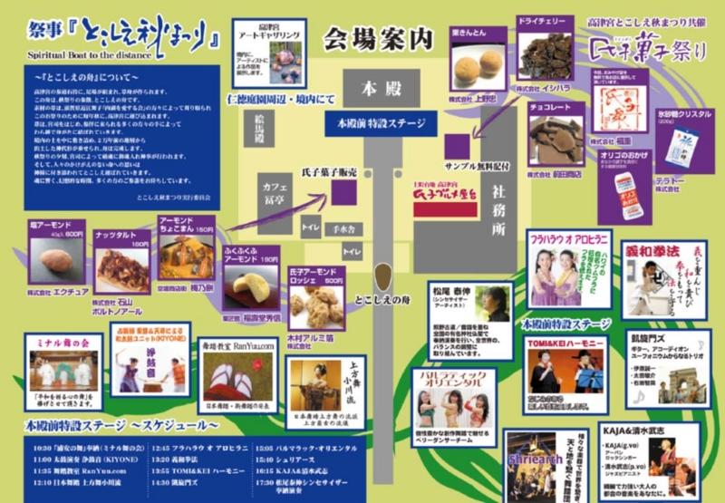f:id:takakiya_event:20151004211110j:image:w640