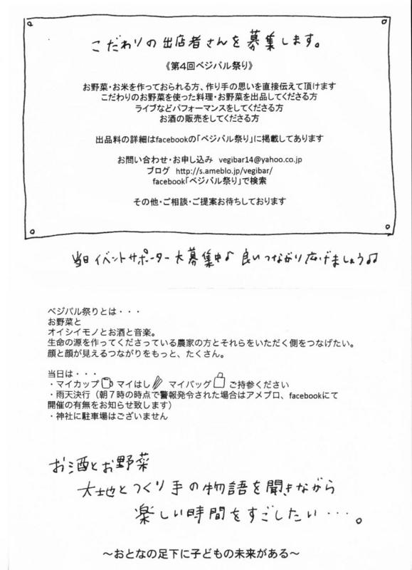 f:id:takakiya_event:20170301015129j:image:w360