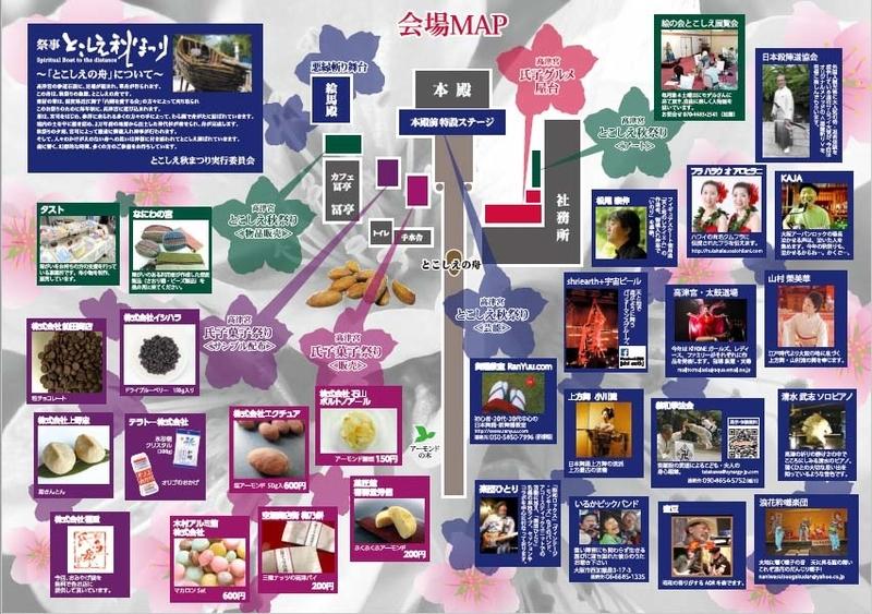 f:id:takakiya_event:20180917162337j:image:w640