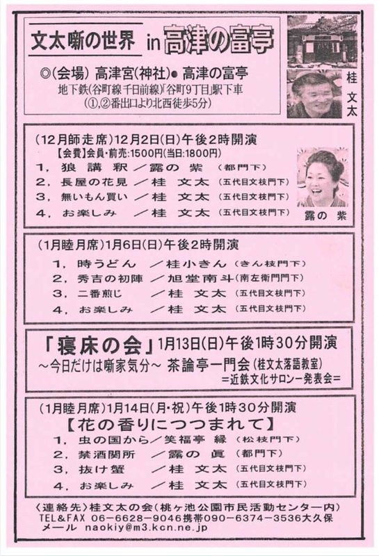 f:id:takakiya_event:20181105105226j:image:w360