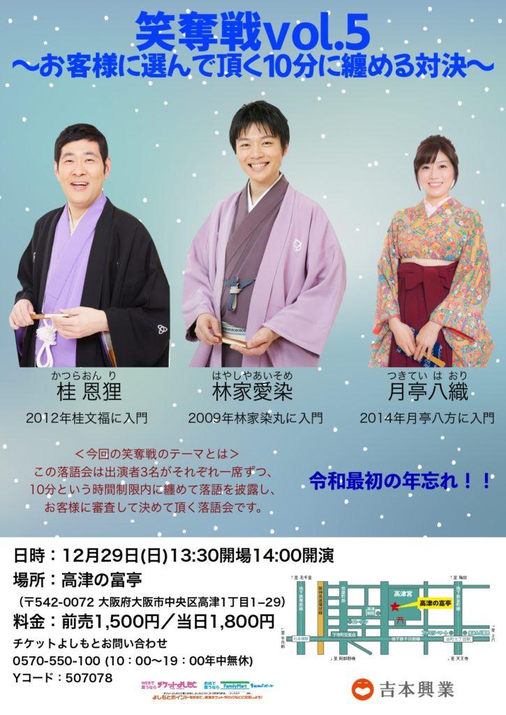 f:id:takakiya_event:20190826093139j:plain