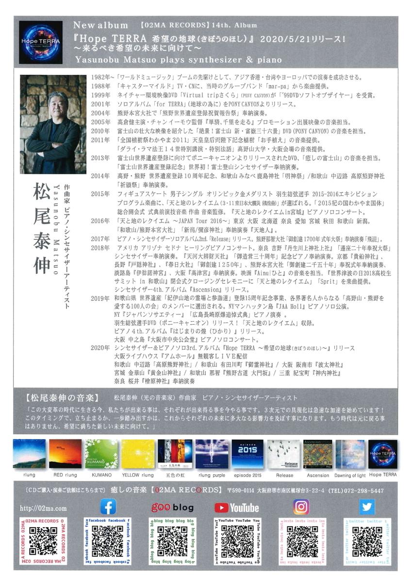 f:id:takakiya_event:20200911223232j:plain