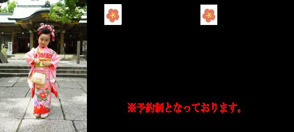f:id:takakiya_event:20211003124203p:plain