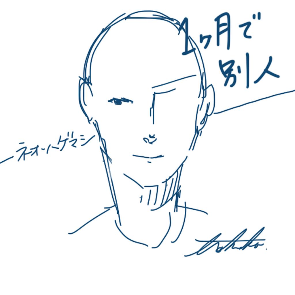 f:id:takako-photo:20181223144152p:image