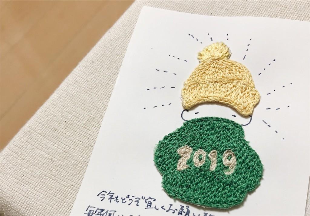 f:id:takako-photo:20190110235051j:image