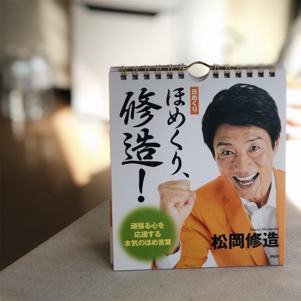 f:id:takako-photo:20190114105149j:image