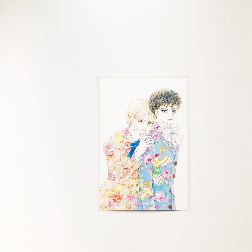 f:id:takako-photo:20190801084951j:image