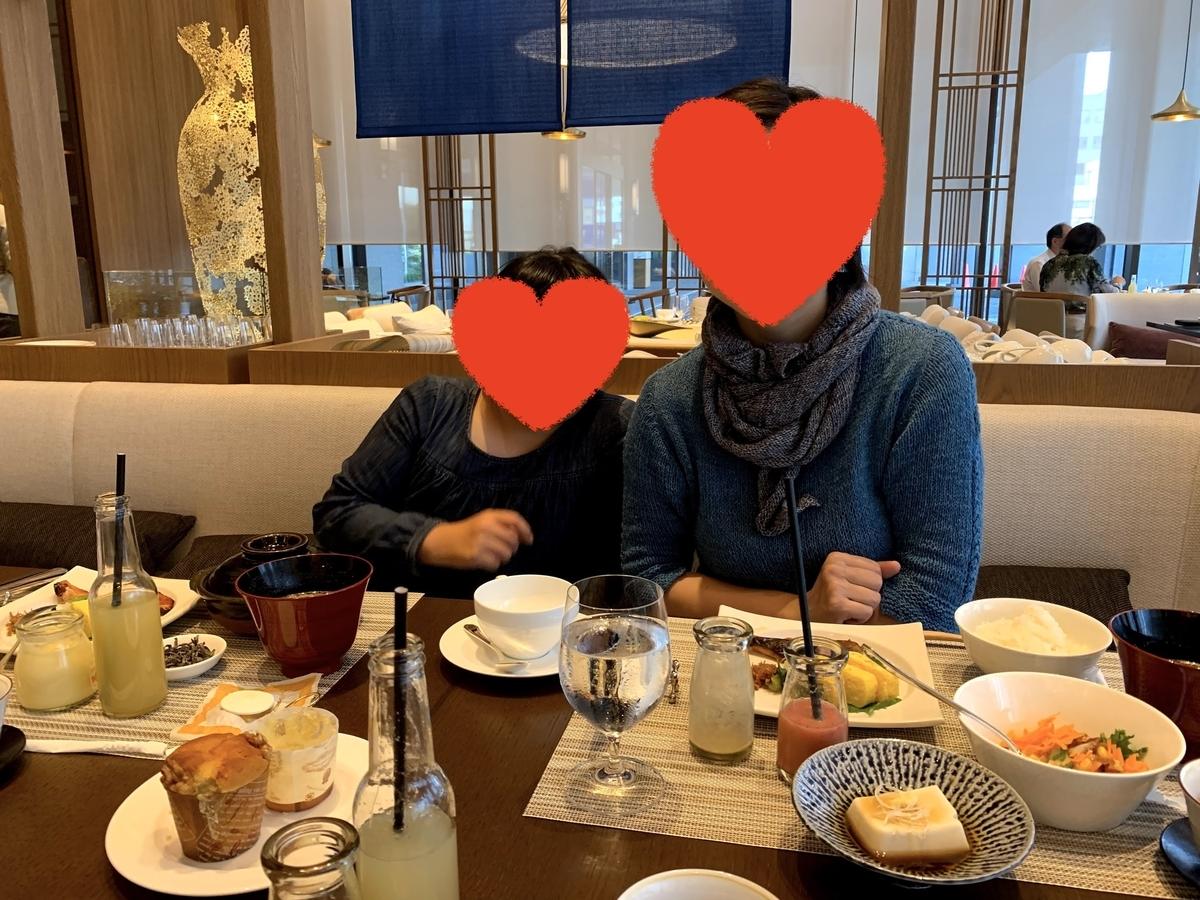 奈良 レストラン マリオット Jw