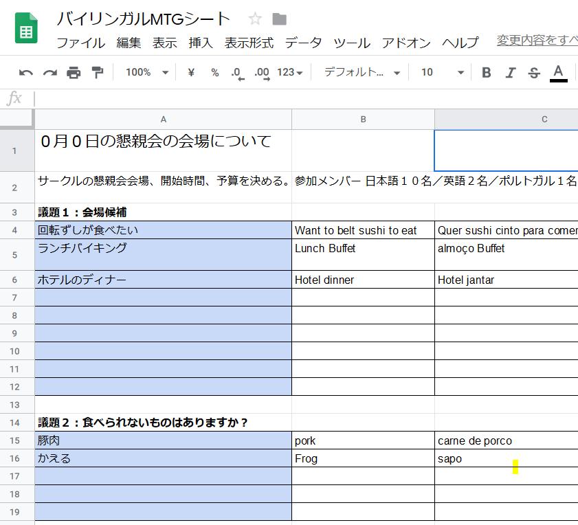 f:id:takakosudou:20200126221022p:plain