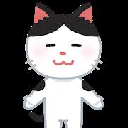 f:id:takakotakakosun:20180519203751p:plain