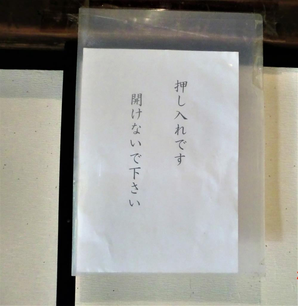 f:id:takakotakakosun:20181015191630j:plain