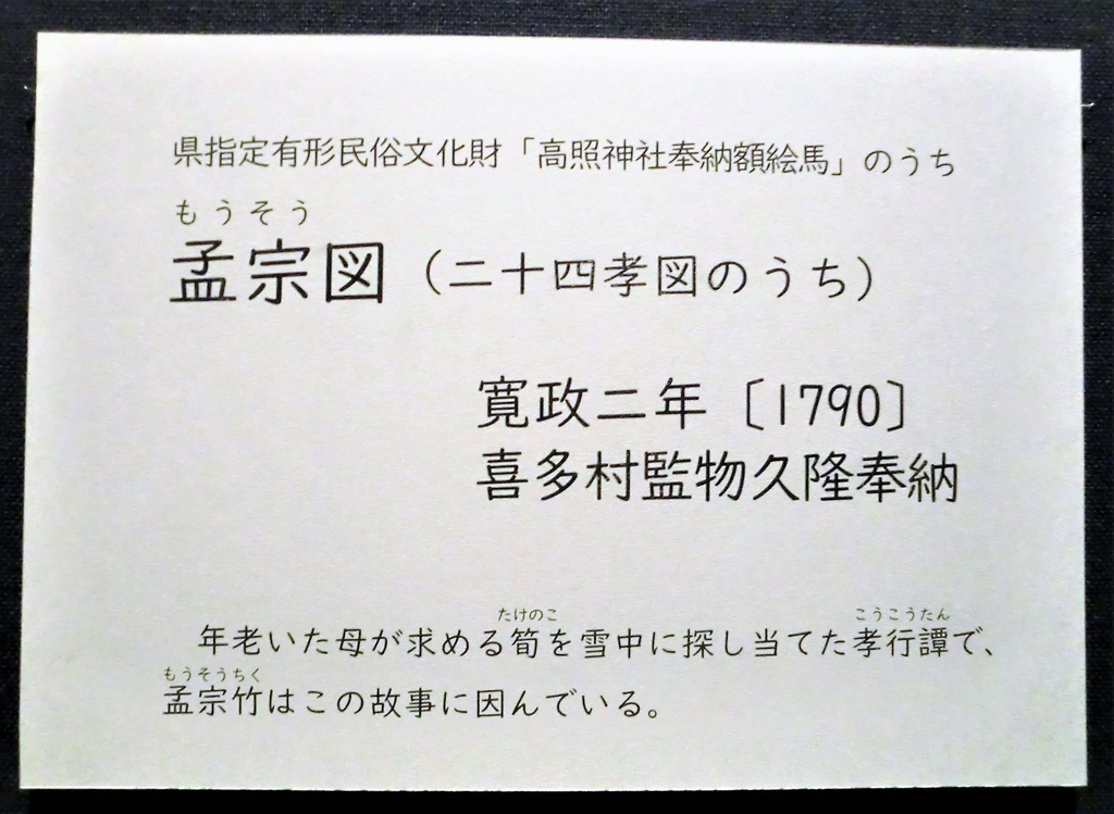 f:id:takakotakakosun:20181126223917j:plain