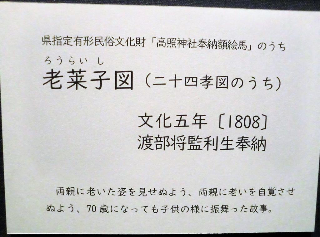 f:id:takakotakakosun:20181126224034j:plain