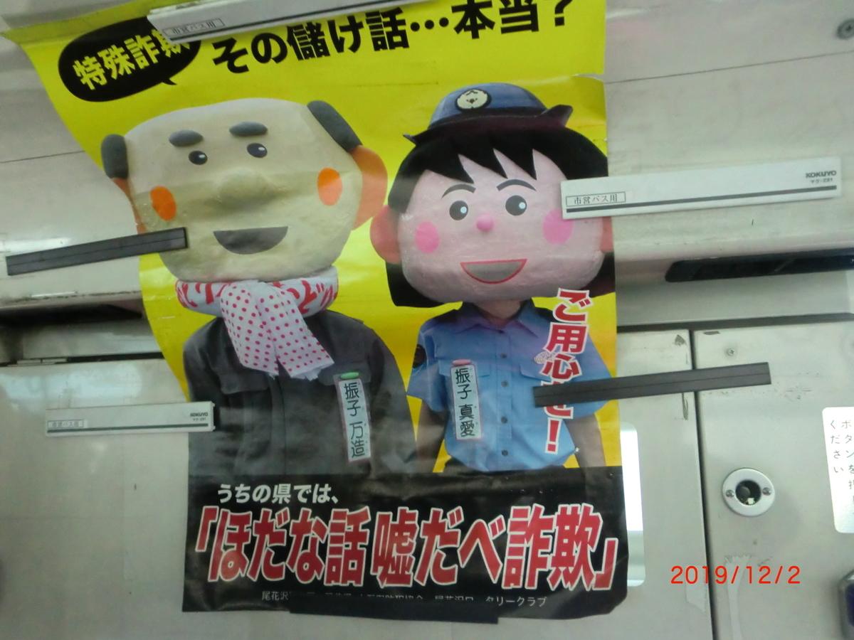 f:id:takakotakakosun:20191204214821j:plain