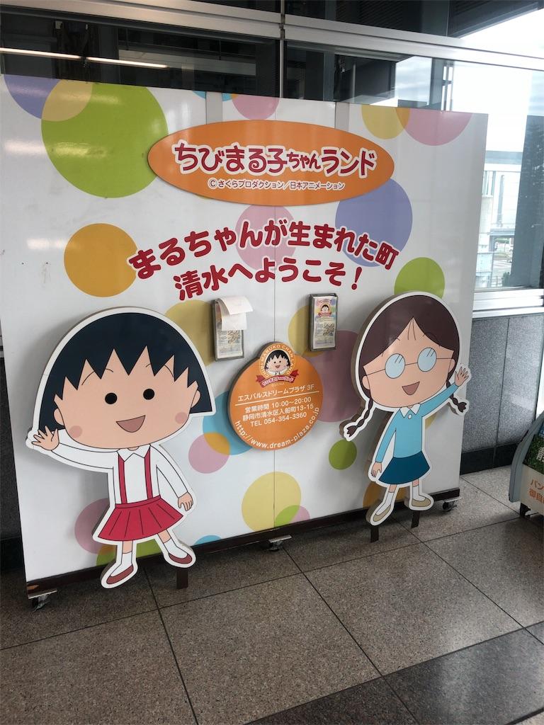 f:id:takakusaya-man:20190922063530j:image