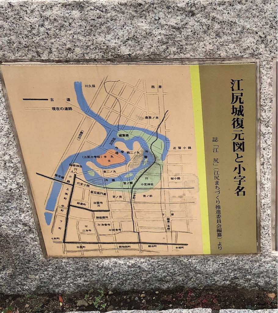 f:id:takakusaya-man:20190923081413j:image