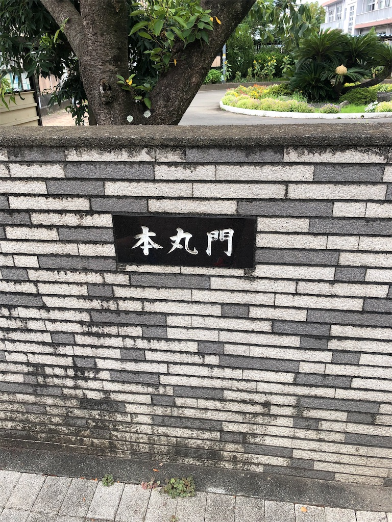 f:id:takakusaya-man:20190923081422j:image