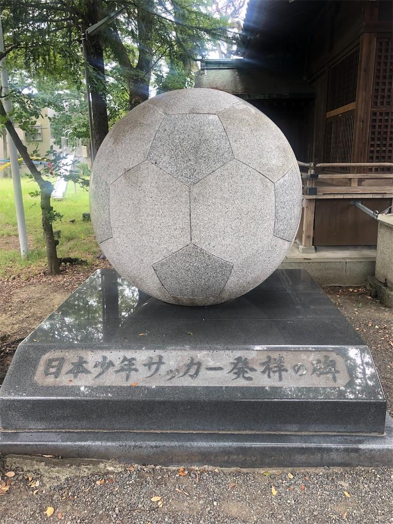 f:id:takakusaya-man:20190923082242j:image