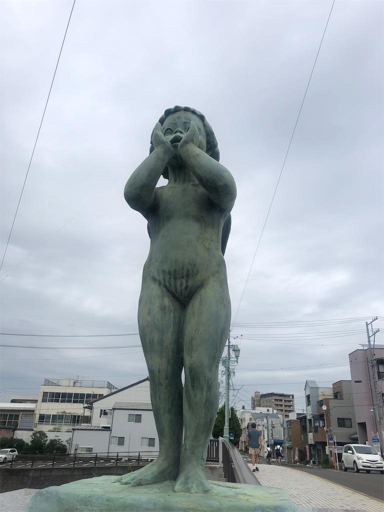 f:id:takakusaya-man:20190923085854j:image