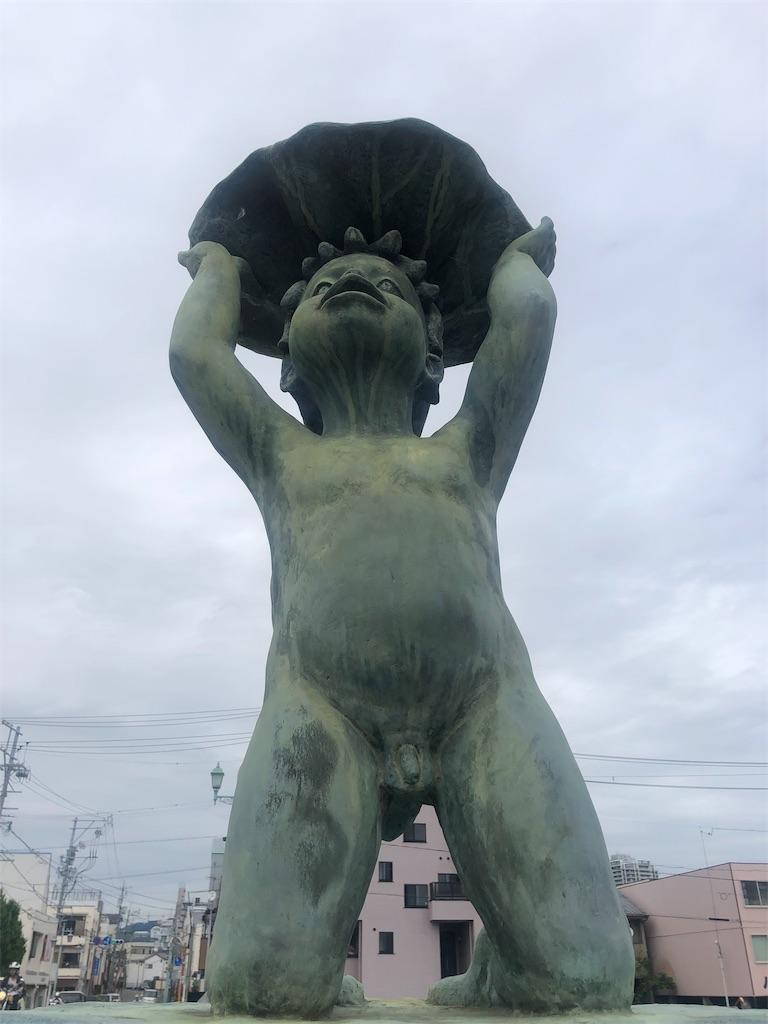 f:id:takakusaya-man:20190923085859j:image