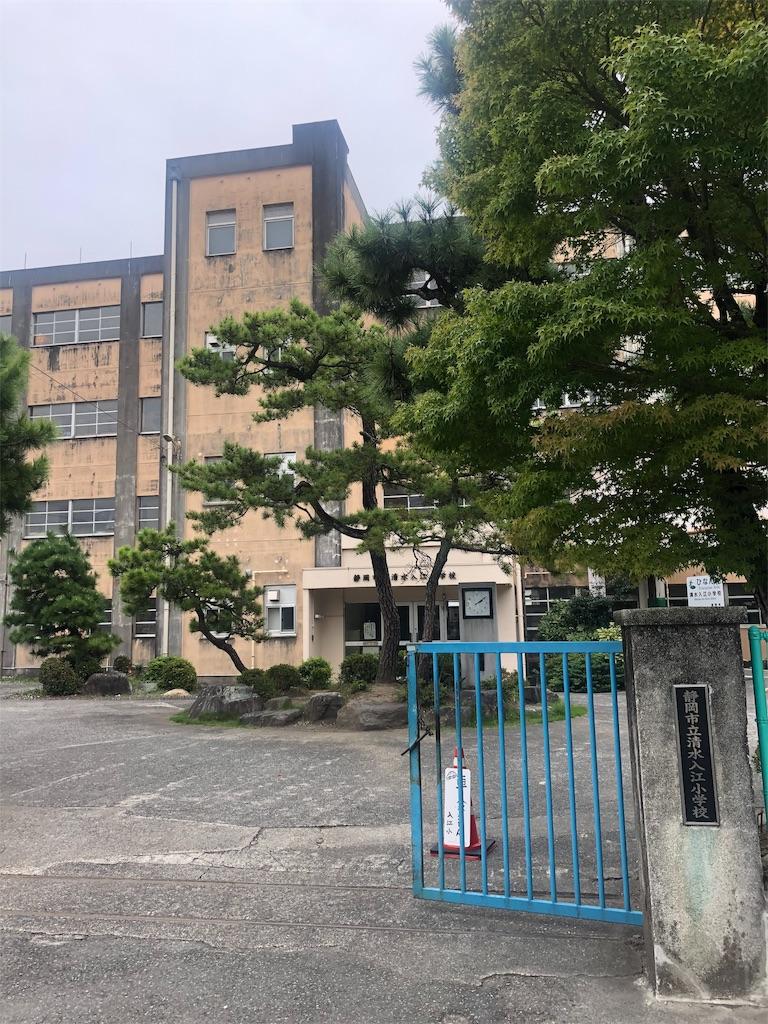 f:id:takakusaya-man:20190923093251j:image