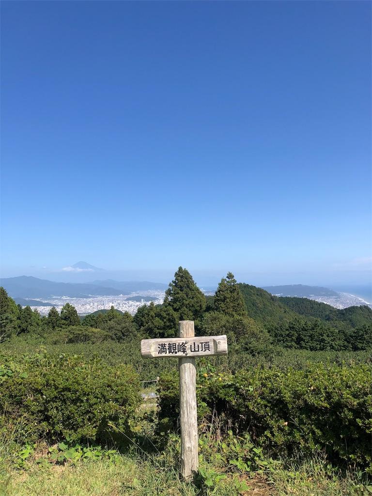 f:id:takakusaya-man:20191016201810j:image