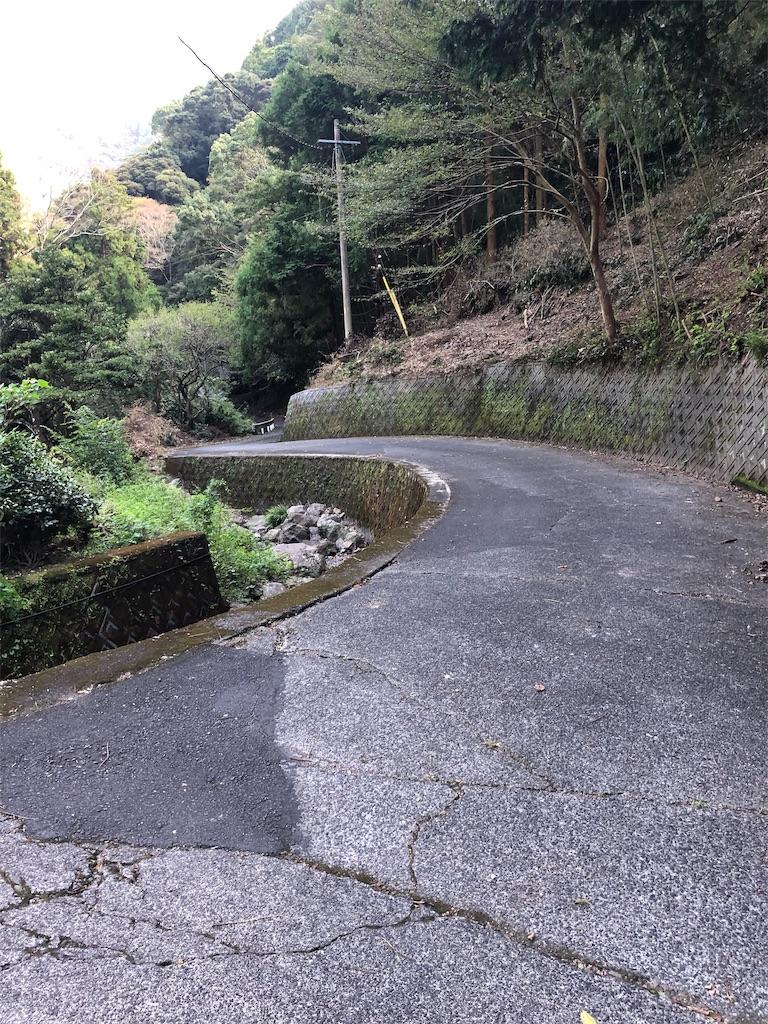 f:id:takakusaya-man:20191017194541j:image