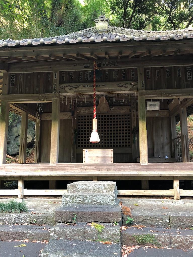 f:id:takakusaya-man:20191018180144j:image
