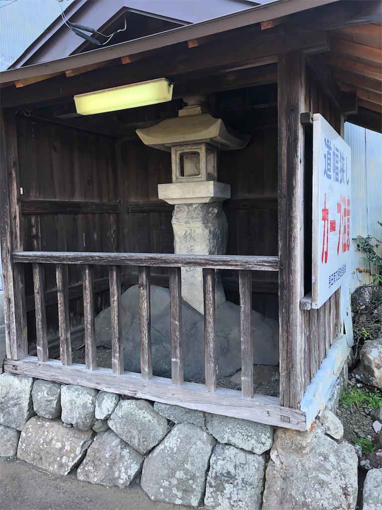 f:id:takakusaya-man:20191018180835j:image